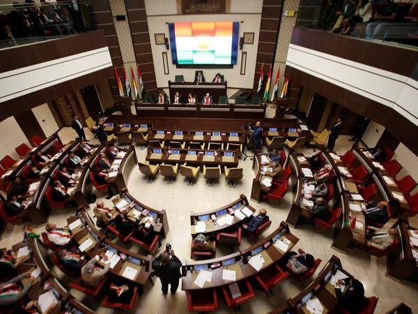 كردستان.. انتخابات رئاسية وبرلمانية أول نوفمبر