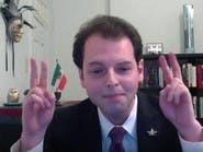 معهد أميركي يطرد مدرسا إيرانيا.. يروّج للنازية