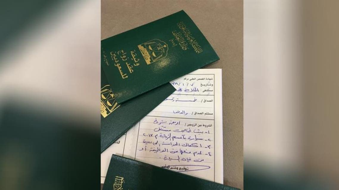 New clause on Saudi marriage contracts after decree allowing women to drive