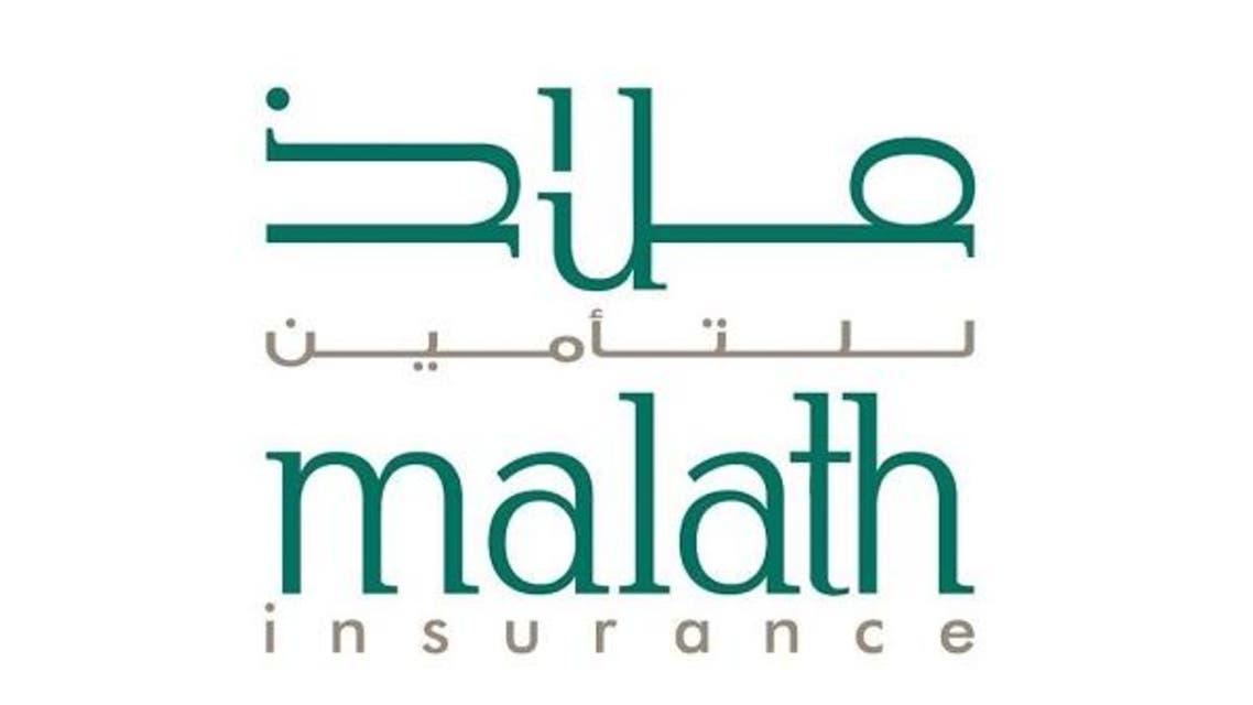 ملاذ للتأمين