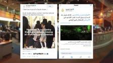 الجزیرہ انگلش بمقابلہ الجزیرہ عربی: ایک چینل، دو پیغام