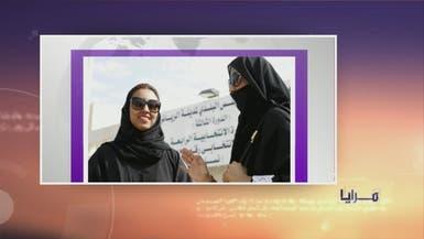 إنتهت قصة قيادة المرأة السعودية للسيارة