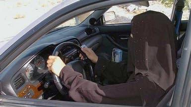 أول مدرسة لتعليم النساء قيادة السيارات بالسعودية