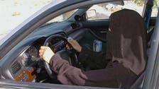 سعودی عرب میں کسی خاتون کو پہلا ڈرائیونگ لائسنس 66 برس قبل ملا