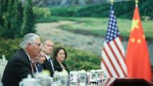 امریکا شمالی کوریا سے رابطے میں ہے: ٹیلرسن