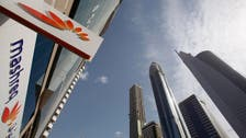 Dubai's Mashreq to cut size of branches as it shifts towards digital banking