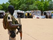 """""""تواطؤ"""" تجار مع بوكو حرام يعرقل الحرب على المتطرفين"""