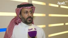 قرارات تسهل شروط إدارة الاستثمار بسوق السعودية