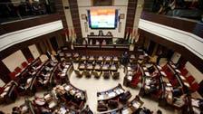 Kurdish parliament rejects all of Baghdad's decisions taken against referendum