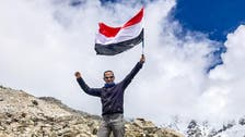 Activist raises Yemen's flag over Mount Everest calling for 'peace'