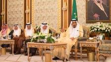 Saudi King Salman inaugurates New Taif projects
