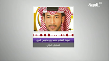 Qatar revokes citizenship of high profile poet Mohammed al-Marri