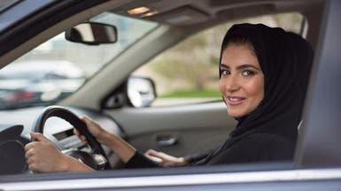 سعوديات يكشفن عن مواصفات السيارة التي يعشقنها