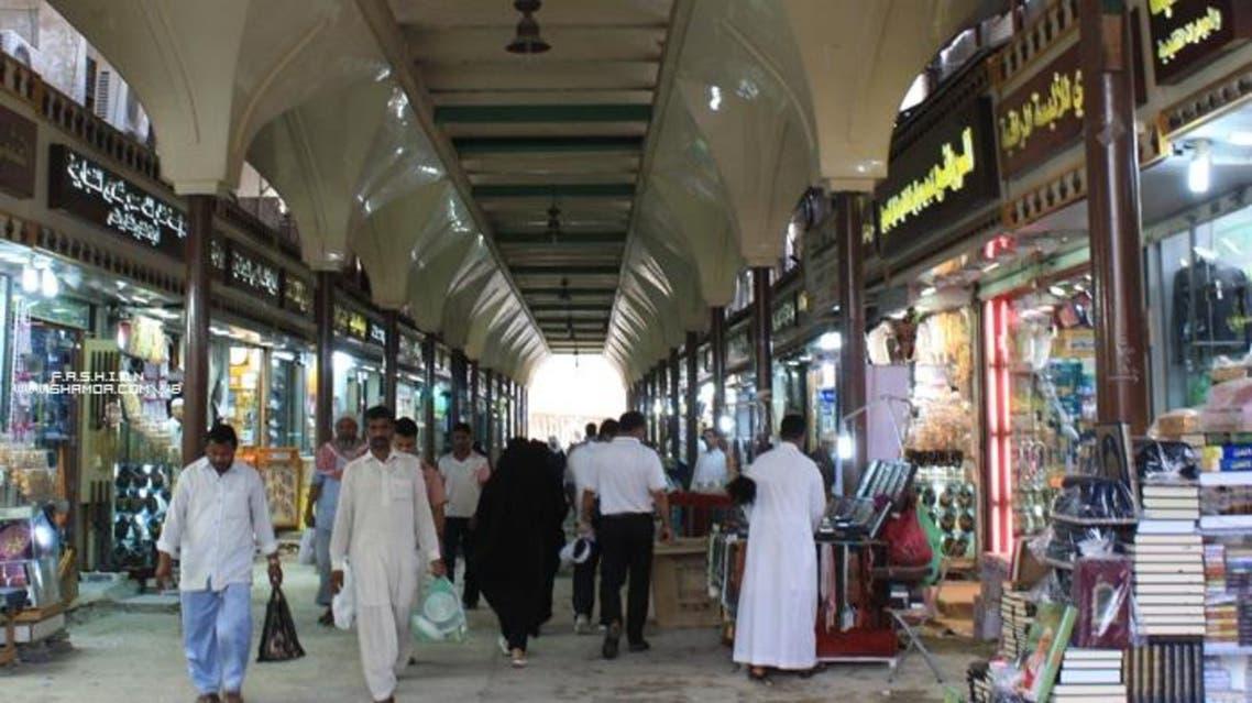 سوق الخاسكية جدة