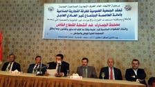 تجار صنعاء: ابتزاز الانقلابيين يهدد وجود القطاع الخاص