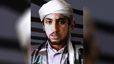 حمزة بن لادن إلى الواجهة ثانية.. لماذا صفّي قبل غيره؟