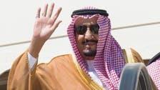 شاہ سلمان جمعرات کو روس کا دورہ کریں گے