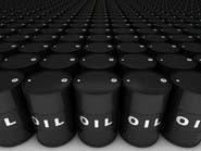 مخزونات النفط الخام الأميركية تهبط 5.5 مليون برميل