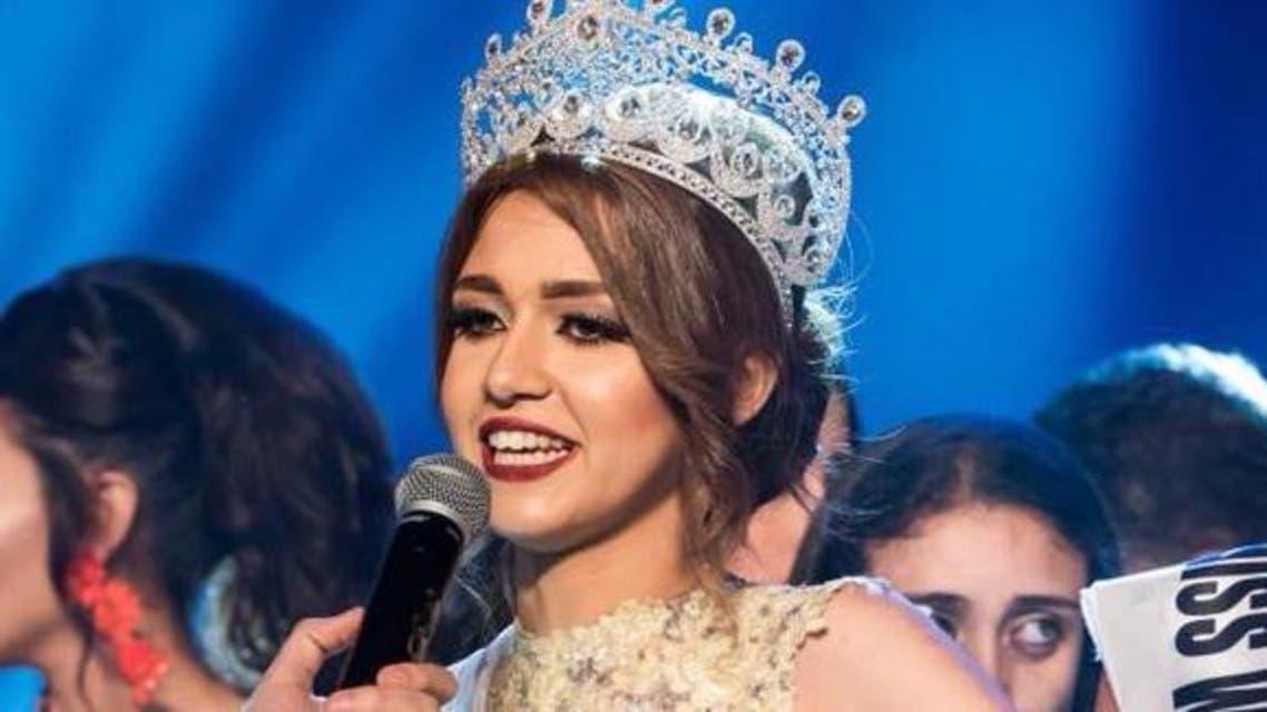 ملكة جمال مصر فرح
