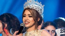 Meet Farah Shaaban, the newly crowned Miss Egypt 2017