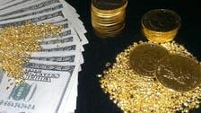 الذهب ينخفض لأدنى مستوى في 7 أسابيع