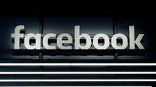 میانمرمیں حکومت کے خلاف بغاوت؛ فیس بُک نے ملٹری ٹی وی کا صفحہ ہٹادیا