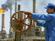 الكويت تستهدف 4.75 مليون برميل نفط يومياً في 2040