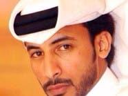 محمد بن فطيس حامل بيرق الشعر الذي سحبت الدوحة جنسيته