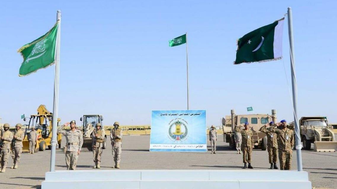 Saudi Arabia and Pakistan hold join-military exercises