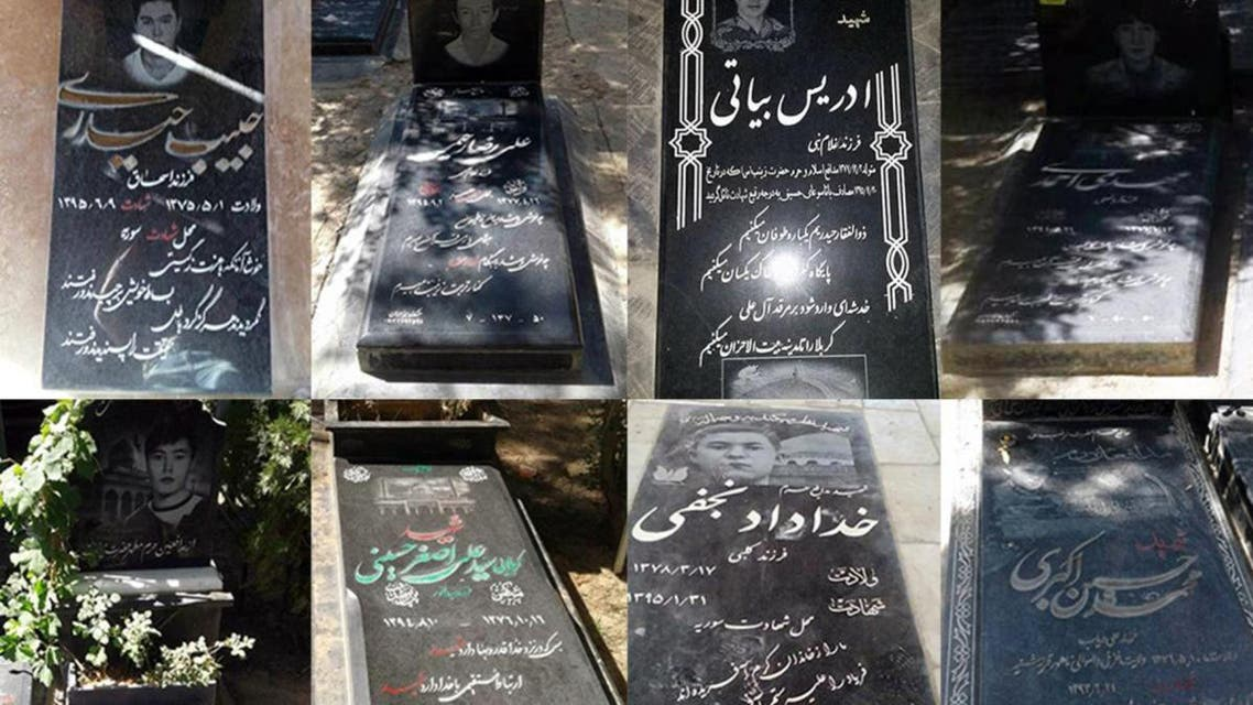 Tombstones of Afghan child soldiers buried in Iran. (HRW)