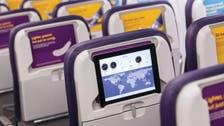 110 آلاف مسافر في ورطة بعد انهيار شركة طيران بريطانية