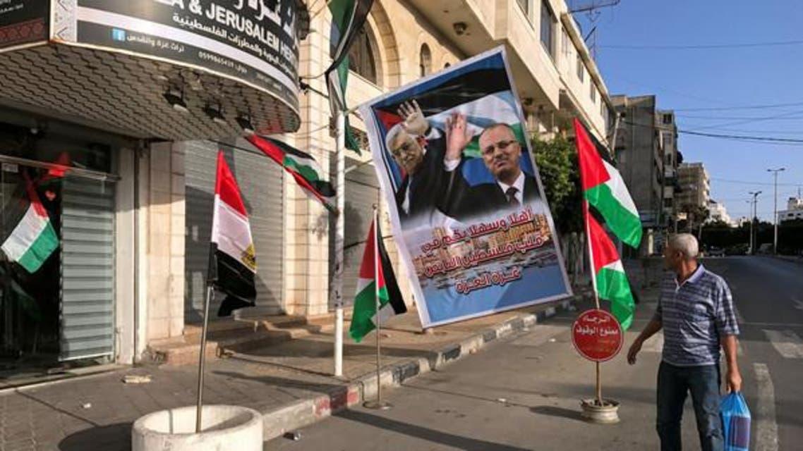 فلسطینی حکومت