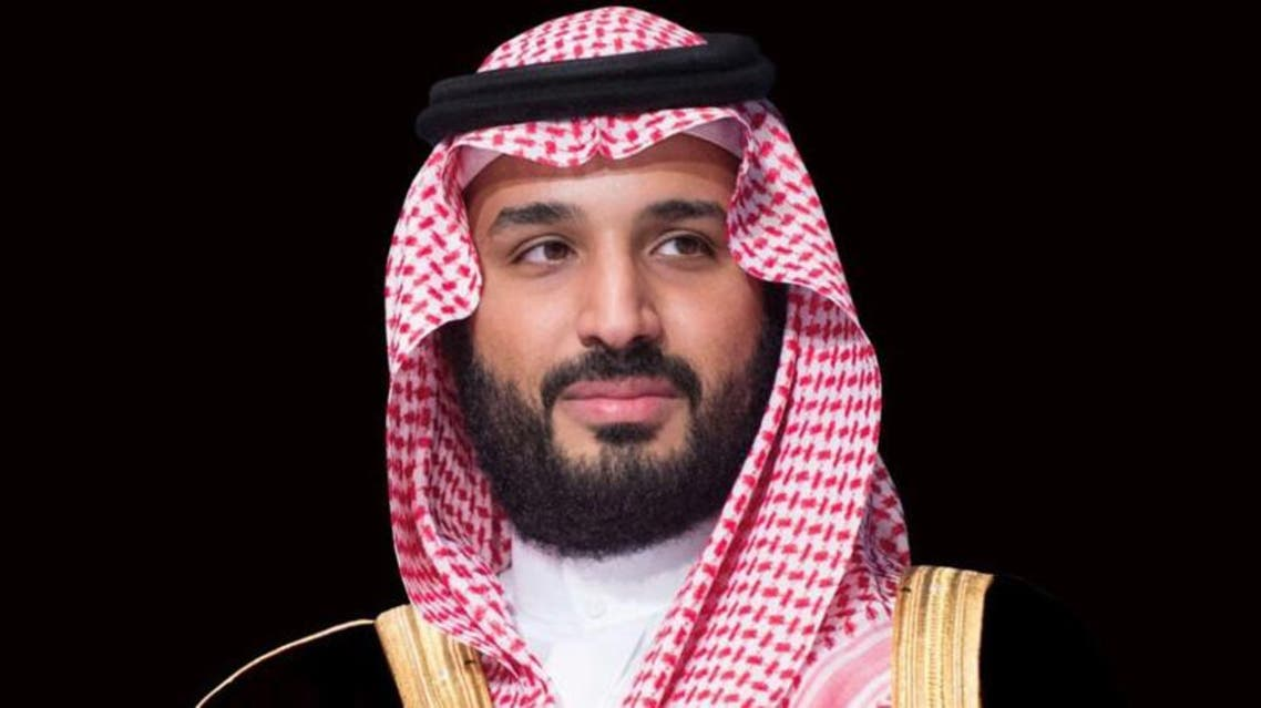 الأمير محمد بن سلمان - رسميا