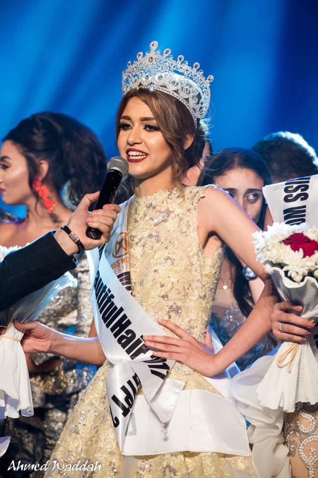 ملكة جمال مصر 2017