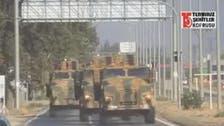 أنقرة ترسل مزيدا من التعزيزات العسكرية للحدود السورية