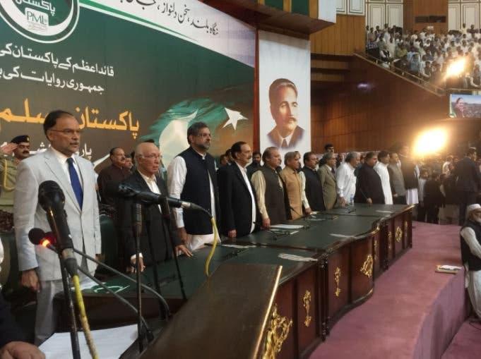 اجتماع حزب الرابطة الإسلامية الحاكم