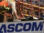 """تراجع أرباح """"أوراسكوم للإنشاء"""" 5% إلى 30 مليون دولار"""