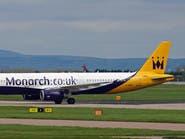انهيار مونارك.. أسوأ قصة إفلاس بقطاع الطيران البريطاني