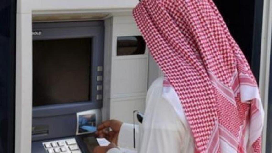 حساب المواطن السعودية