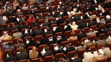 عراقی پارلیمنٹ میں کُرد ارکان کی رُکنیت معطل