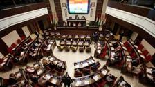 کردستان میں صدارتی اور پارلیمانی انتخاب یکم نومبر کو کرانے کا اعلان