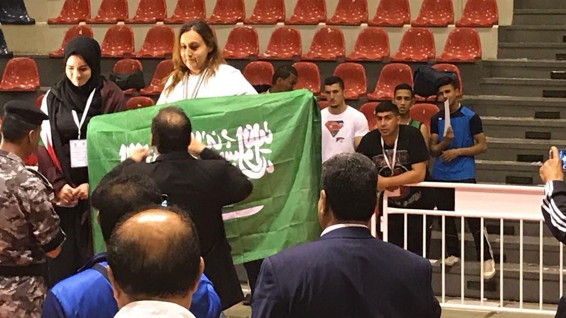 Meet Dona al-Ghamdi, Saudi Arabia's first female boxing champion