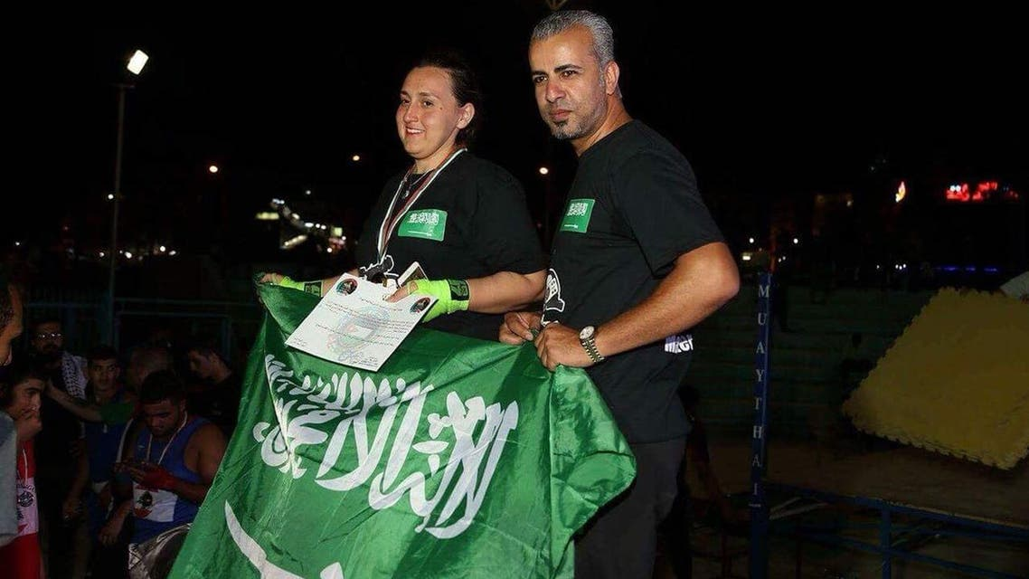 Meet Dona al-Ghamdi, Saudi Arabia's first female boxing champion