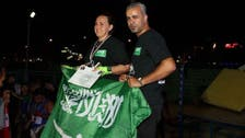 Saudi Arabia's first female boxing champion wins global competition