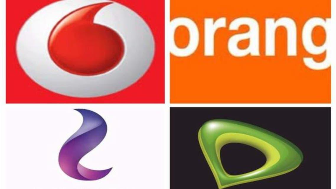 شركات اتصالات بمصر