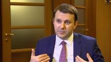 وزير اقتصاد روسيا: نتطلع لمشاركة سعودية بعمليات الخصخصة