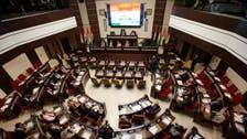 Iraq eases financial curbs on Kurdistan region, in a sign of de-escalation