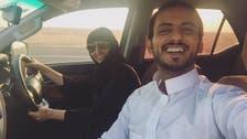 سعودی نوجوان ڈائریکٹر کی کار چلاتی والدہ کے ساتھ سیلفی