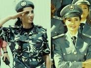 """بسبب """"لايك"""" ضد السعوديات فقدت """"أقوى نساء لبنان"""" منصبها"""