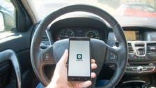 """سعودی عرب : """"اوبر"""" کمپنی خواتین کو گاڑی چلانے کی تربیت دے گی"""